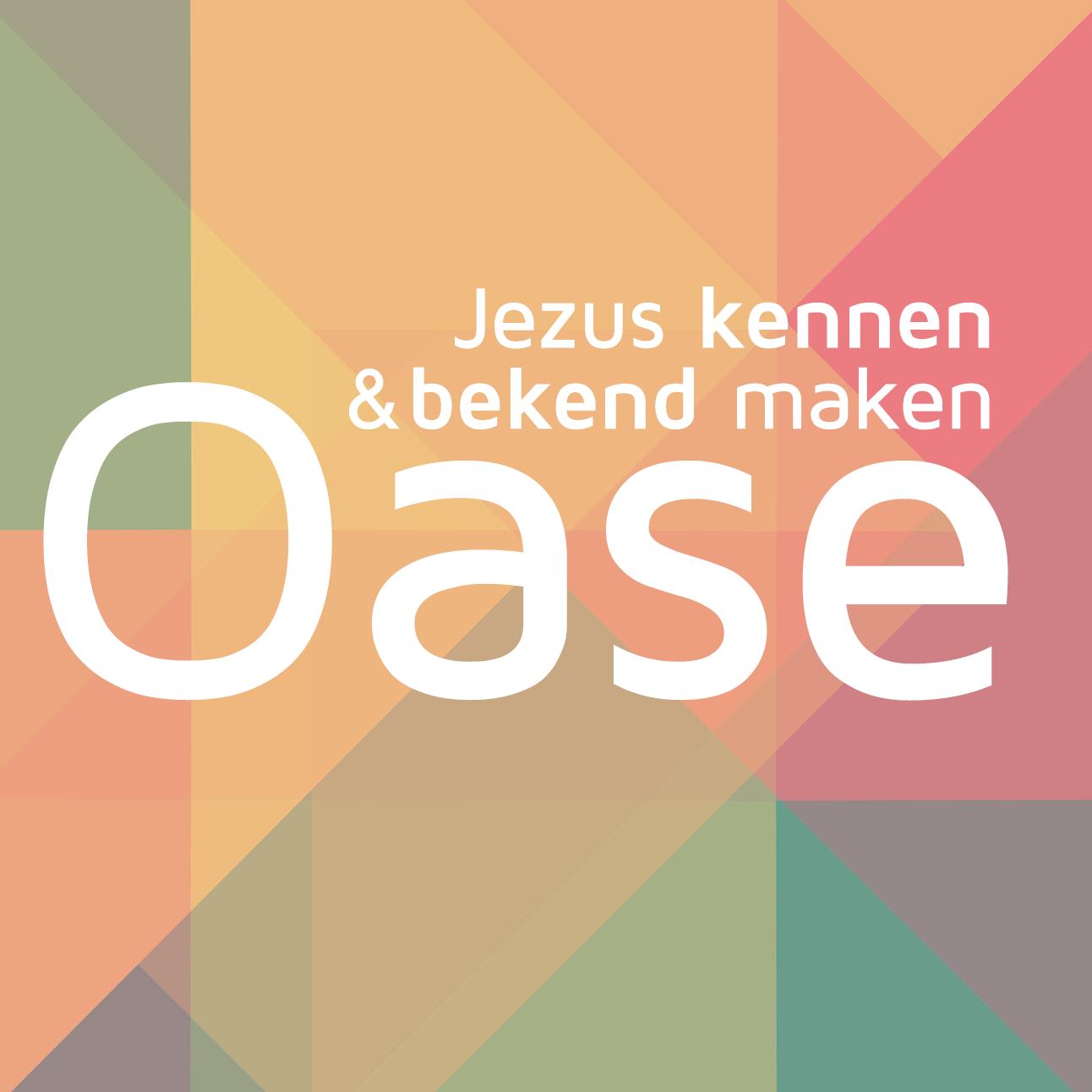 OASE Deventer